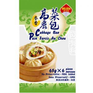 Cabbage Bao