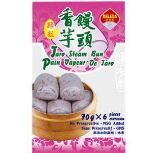 Taro Steam Bun
