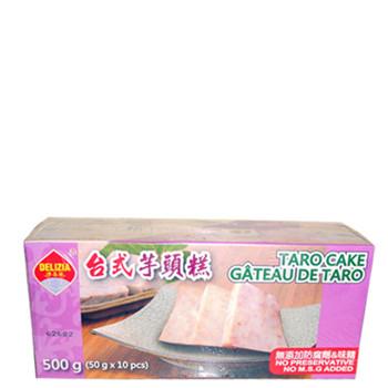 Taiwanese-style Taro Cake