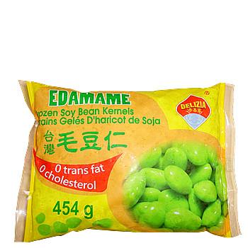 Frozen Soy Bean Kernels