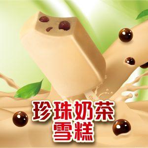Bubble tea ice cream bar